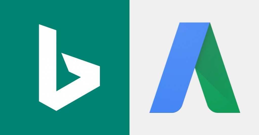 Bing Ads vs. Google Ads